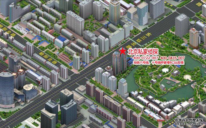 北京信达私人侦探公司地址